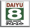 daiyueight shop